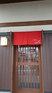 wakatakesama.jpg